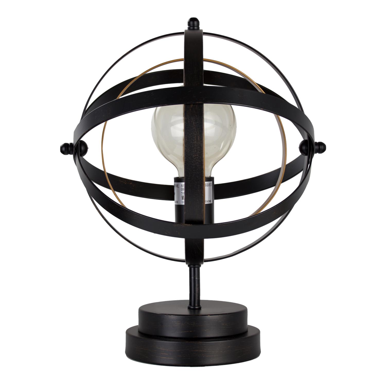 Black & Gold Metal Desk Lamp