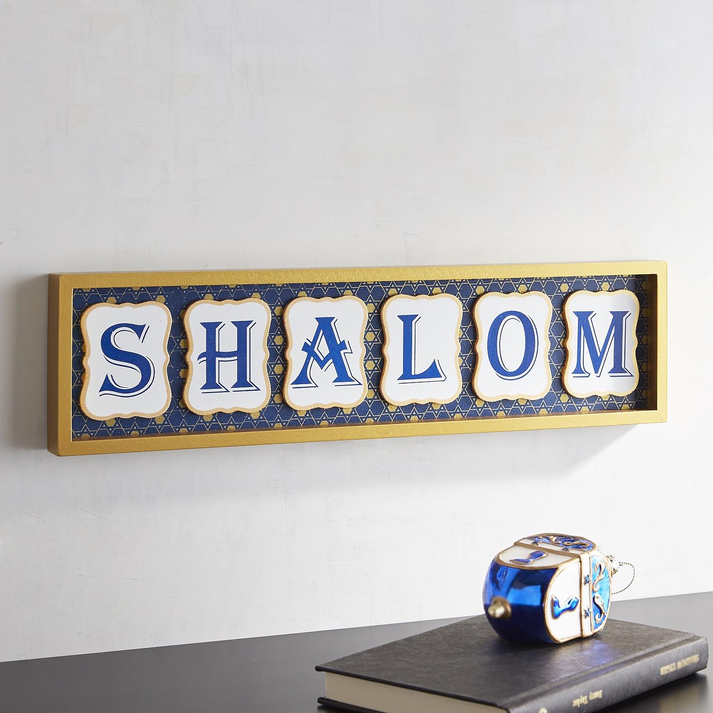 Shalom Wall Decor