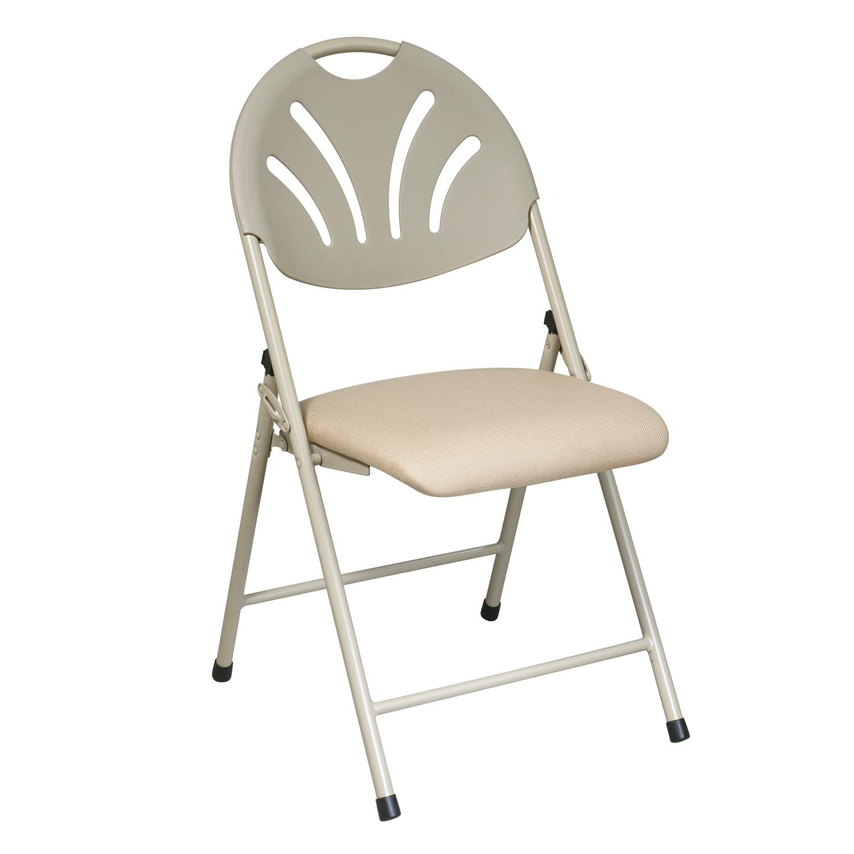 Beige Folding Chair with Plastic Fan Back Set Of 4