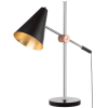 Black & Gold Single Arm Table Lamp