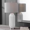 Geometric White Table Lamp