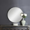 Narrow Round Mirror in Antiqued Silver