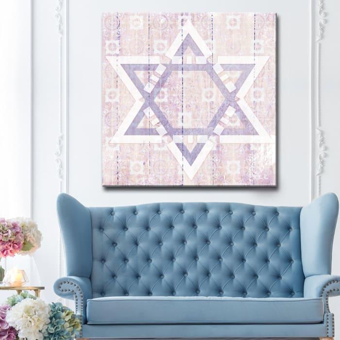 Star II Medium Blush Judaica Wrapped Canvas Wall Art