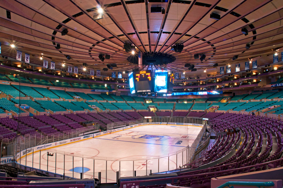 an analysis of the old madison square garden Facts, figures and photos about madison square garden i.