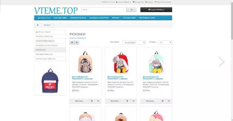 Интернет бизнес сайт