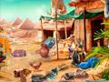 Пески египта