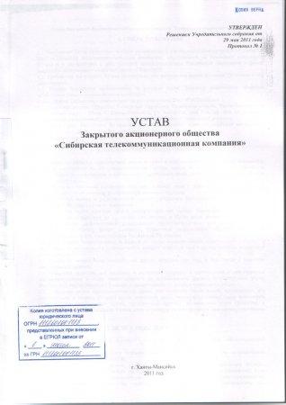 Учредительный договор ип образец
