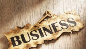 Востребованный бизнес 2017