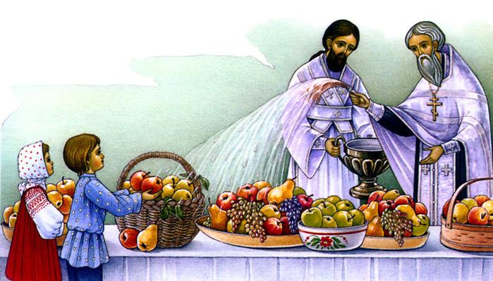 С праздником яблочный спас
