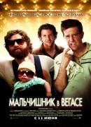 Смотреть дублер фильм 2013