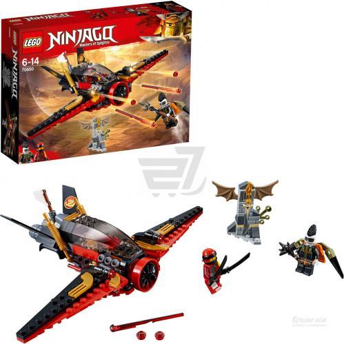 Конструктор LEGO Ninjago Крыло судьбы 70650 - фото 9