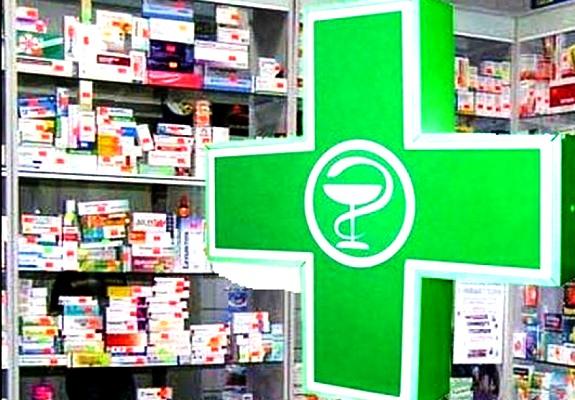 Як відкрити аптеку в селі