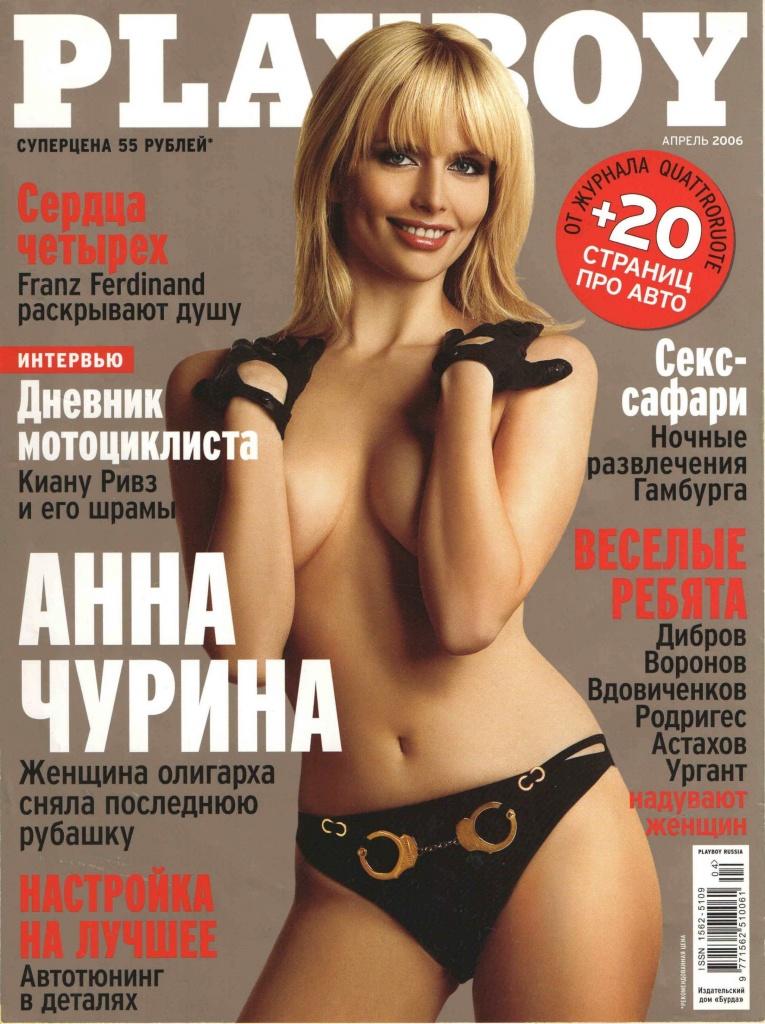 Постельная Сцена С Анной Чуриной – Знаки Любви (2006)