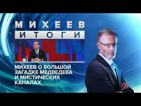 Михеев алексей алексеевич