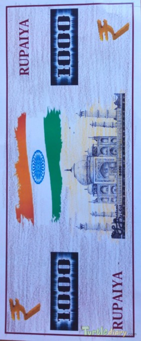 Mera Bharat - Design Your Own Money Contest March 2015 Submission