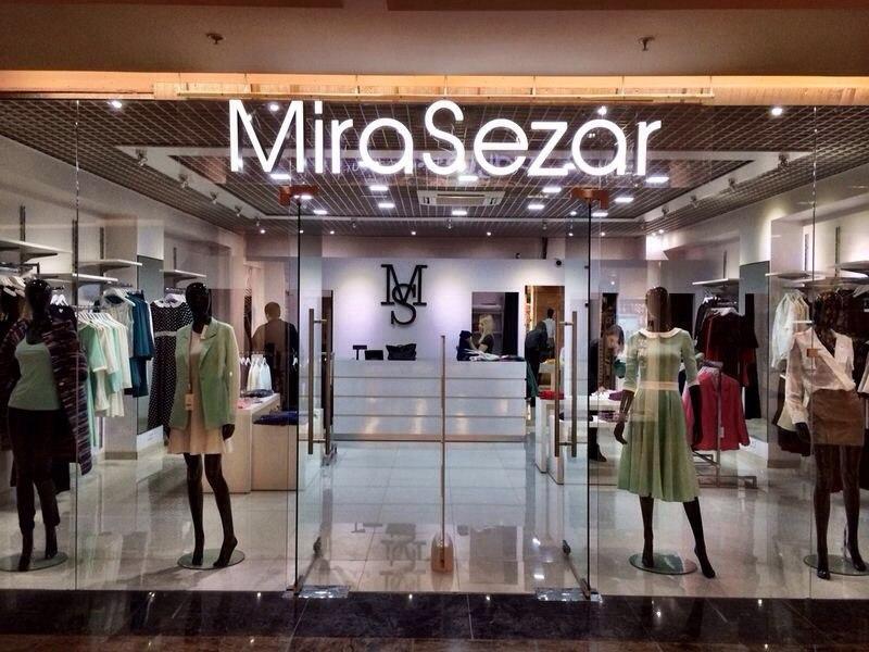 Магазин одежды жены джигана