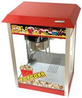 Аппарат попкорна цена