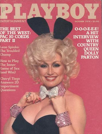 Celebrities posing for playboy magazine