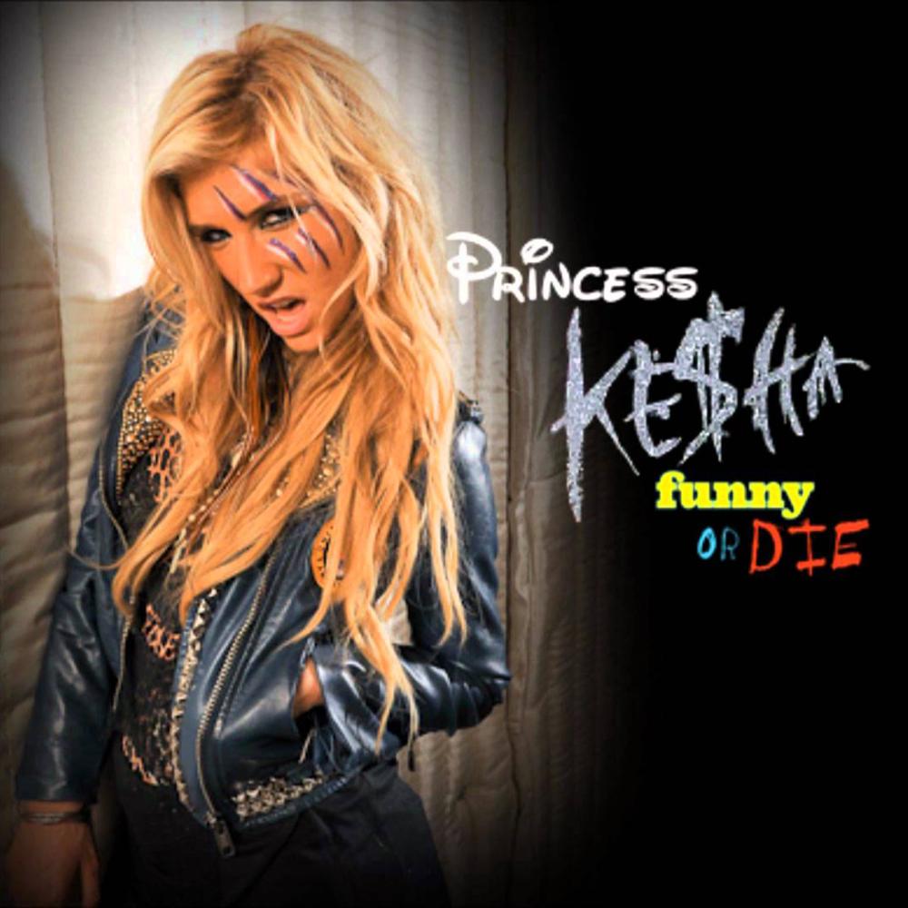 Kesha princess kesha lyrics