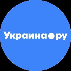Россия украина лента новостей