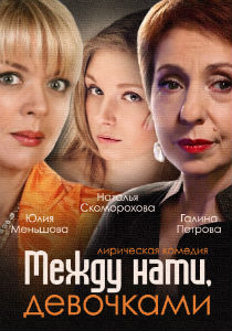 Сергеев александр актер