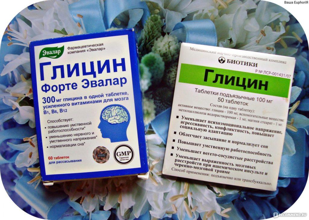 гліцин Таблетки
