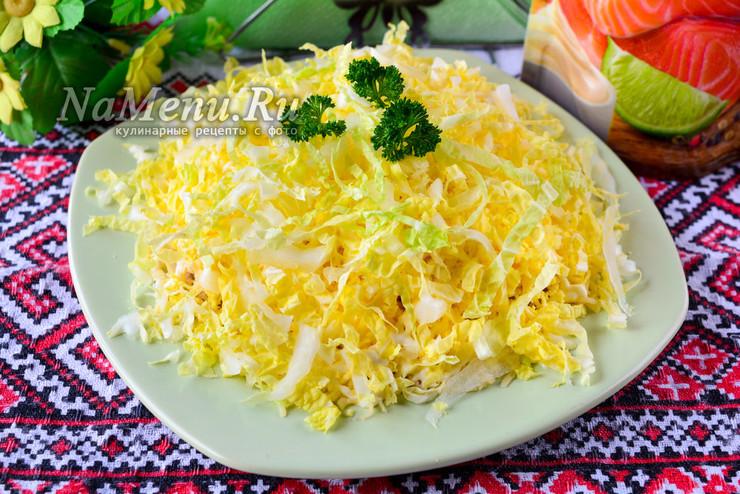 Лебяжий пух салат