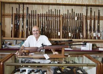 Как открыть свой оружейный магазин