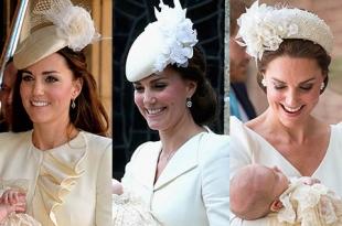"""Кейт Миддлтон на крестинах Джорджа, Шарлотты и Луи: разбираем три """"одинаковых"""" образа"""