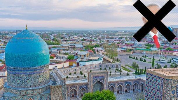 Президента узбекистана последние новости