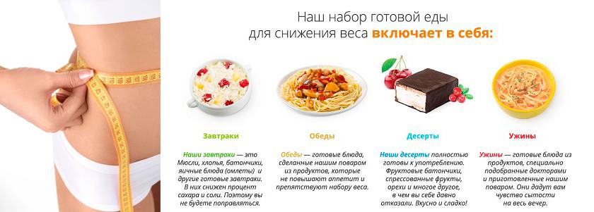 Купоны диета малышевой