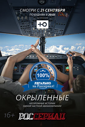 Ольга лукьяненко сериал