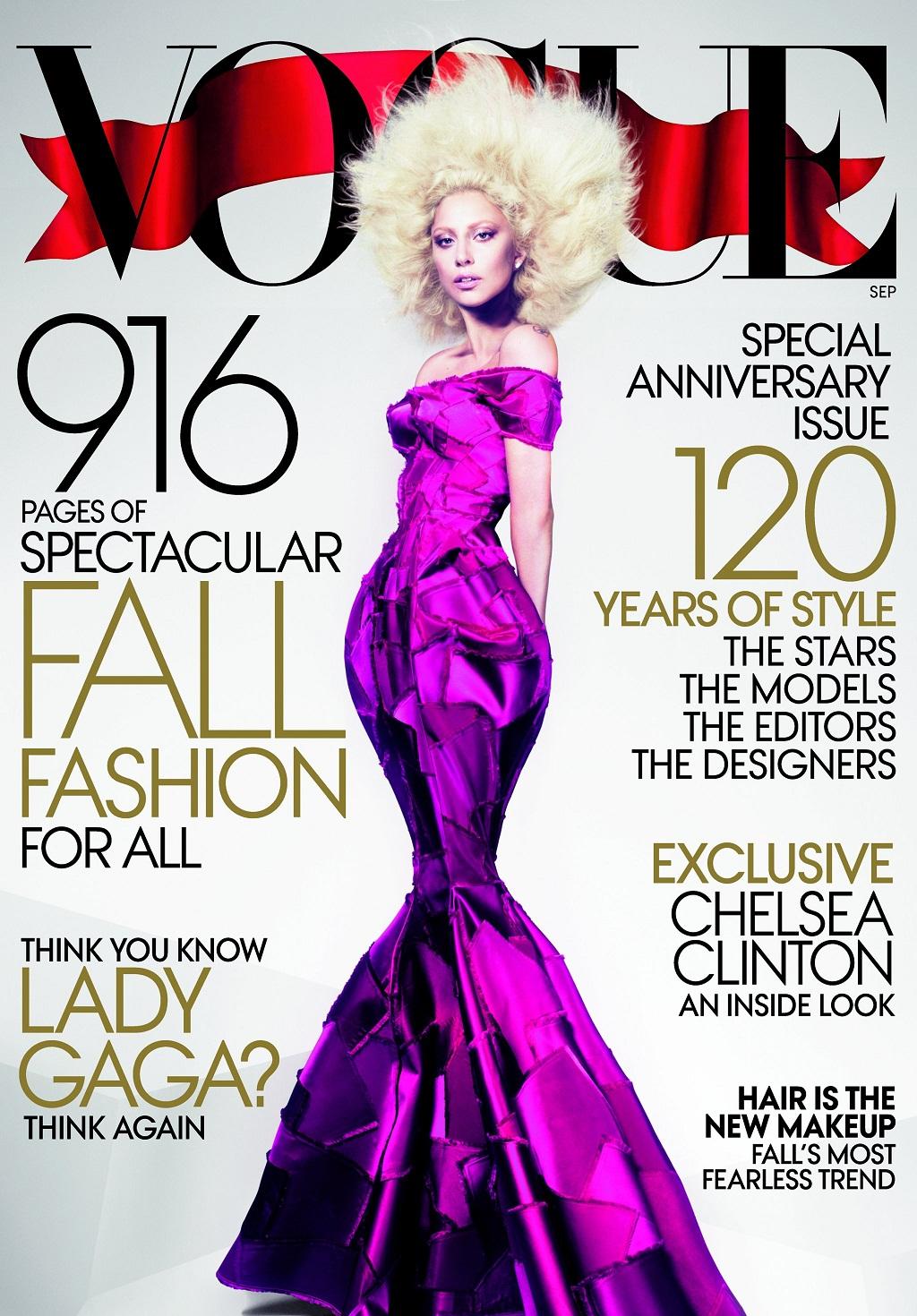 Известный журнал моды