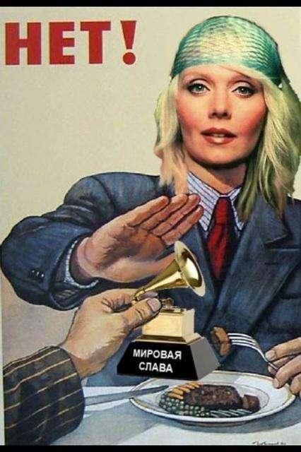 Лучший вокалисты россии