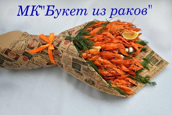 Букет для мужчин из пива и закусок (рыбы и колбасы) пошагово новые идеи