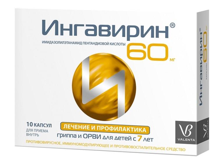 Інгавірін 60