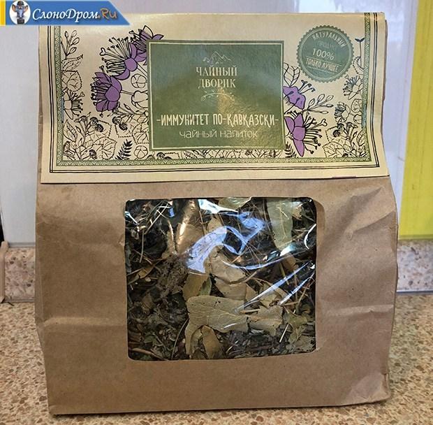 Производство травяного чая