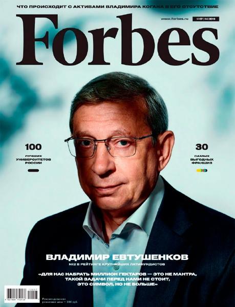 Популярные журналы читать бесплатно