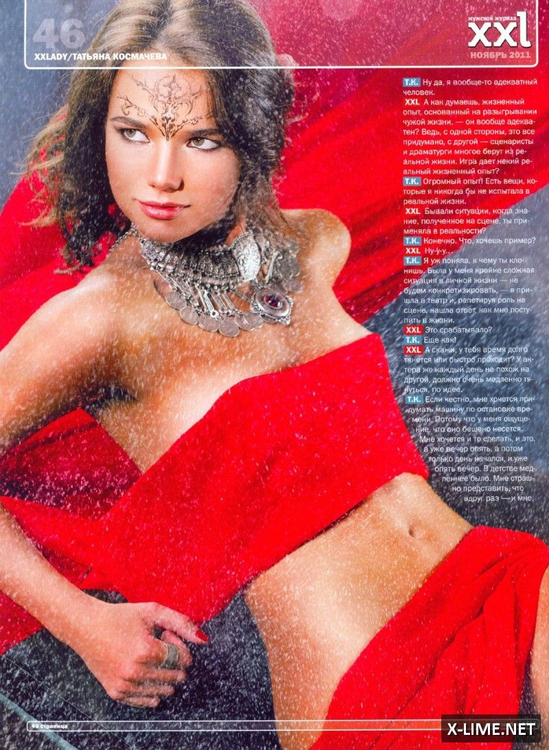 Голая Татьяна Космачева в откровенной фотосессии журнала XXL