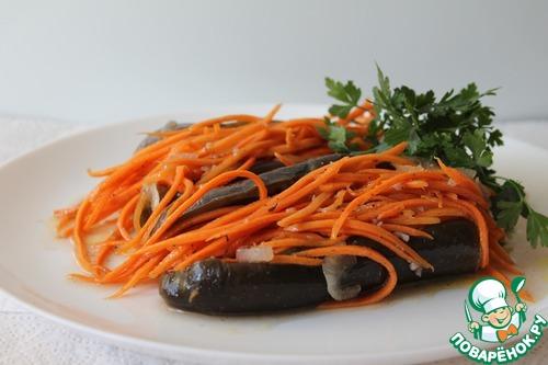 Маринованные баклажаны фаршированные морковью и чесноком