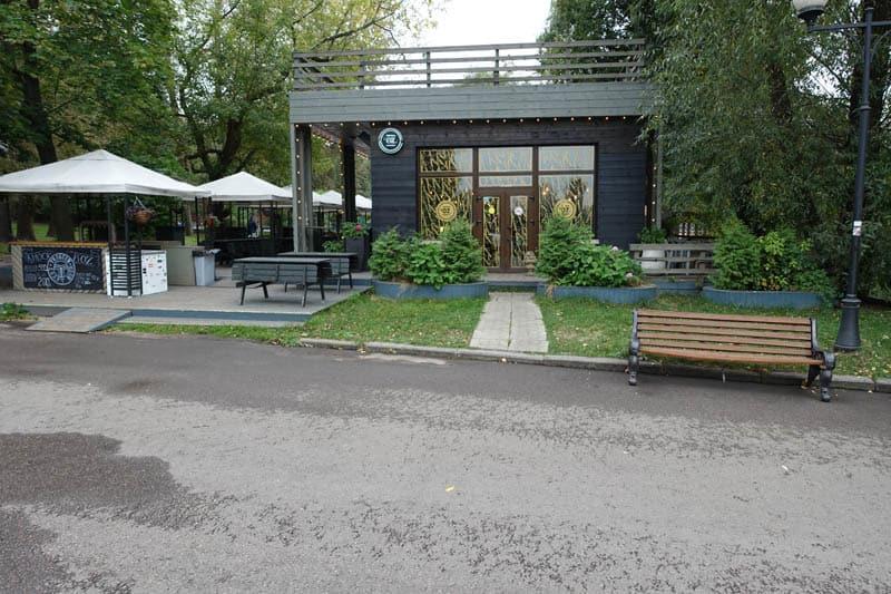 gorky park restaurant