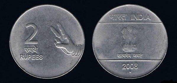 Так выглядят монеты в стране, где 35% населения безграмотны Индия, 2 рупии. история, смотреть, фото