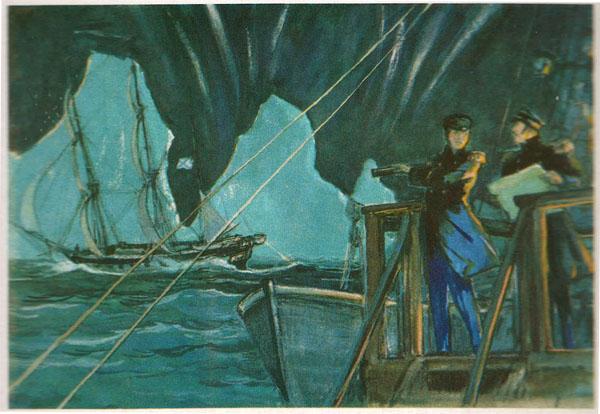 Открытка из комплекта «Русские путешественники и мореплаватели». Ф.Ф.Беллинсгаузен и М.П.Лазарев