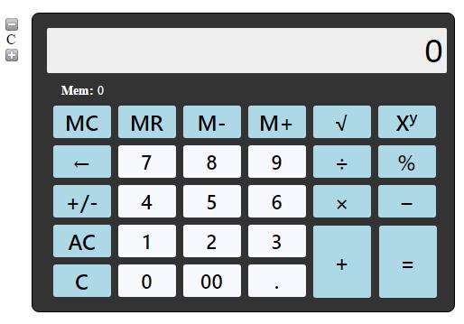 Самый лучший калькулятор онлайн