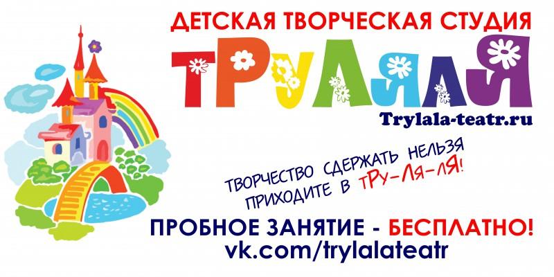 Пример рекламной листовки для солярия