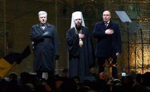 «Украина получила Томос, но плата за него будет слишком велика»: Россия готовится ввести войска - эксперт