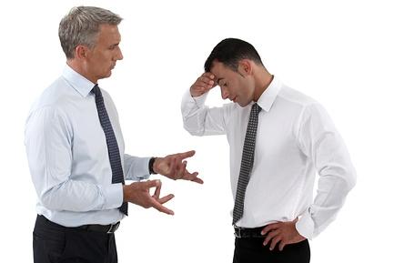 Как оформить выговор сотруднику образец