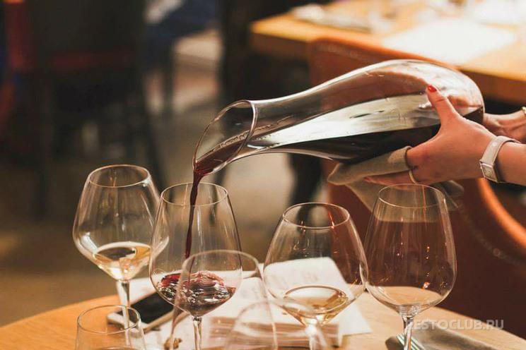 Вино на розлив в москве