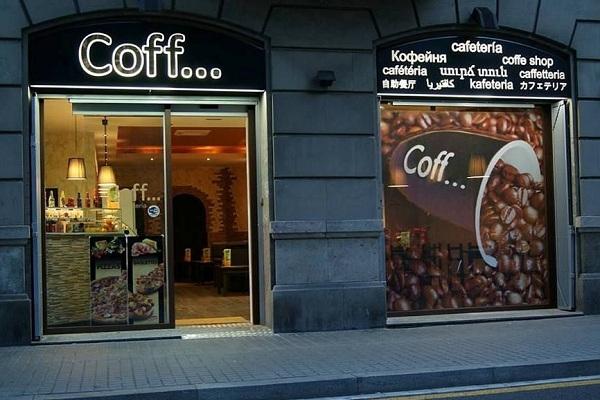 Кофейня с нуля