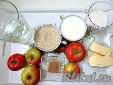 Запеканка с яблоками и рисом